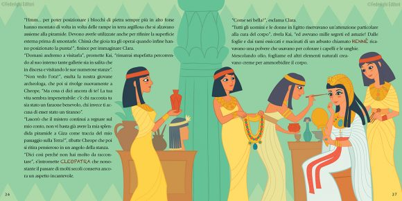 egizi14