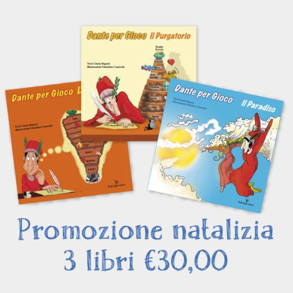 quadrati_promozioni_Dante_Tavola disegno 1